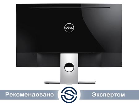 Монитор Dell SE2716H