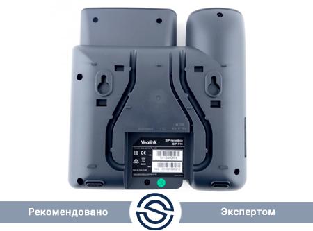 Устройство Yealink SIP-T19