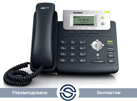 SIP-телефон Yealink SIP-T21 Е2, 2 линии, с БП