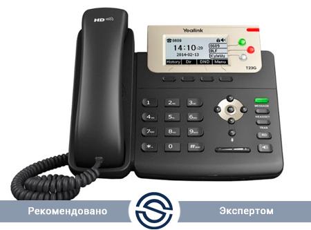 SIP-телефон Yealink SIP-T23G, 3 линии, PoE, GigE, с БП