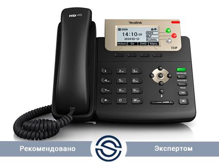 SIP-телефон Yealink SIP-T23P, 3 линии, PoE