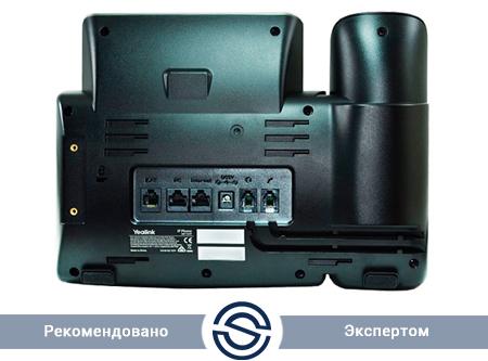 Устройство Yealink SIP-T27P