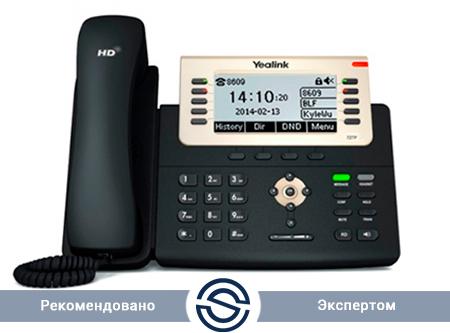 SIP-телефон Yealink SIP-T27P, 6 аккаунтов, BLF, PoE