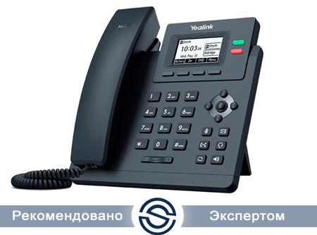 Устройство Yealink SIP-T30