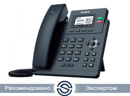 Устройство Yealink SIP-T31G