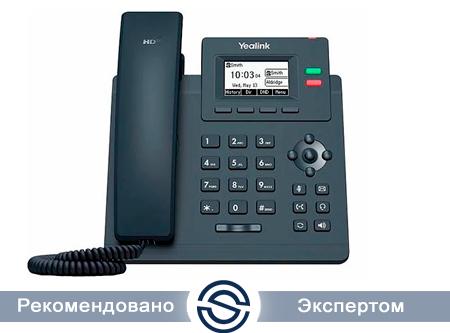 SIP-телефон Yealink SIP-T31G, 2 линии, PoE, GigE, с БП