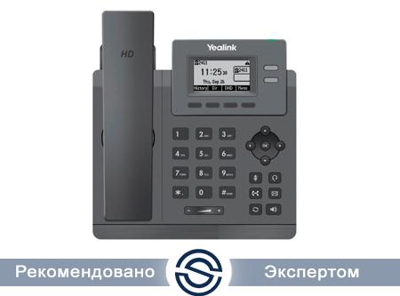 SIP-телефон Yealink SIP-T31P, 2 линии, Poe, без БП