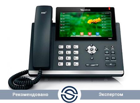 SIP-телефон Yealink SIP-T40P, 3 аккаунта, BLF, PoE, без БП