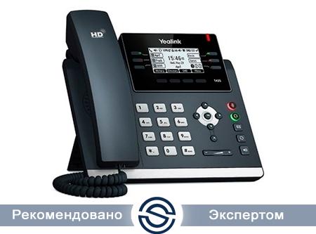 Устройство Yealink SIP-T42S