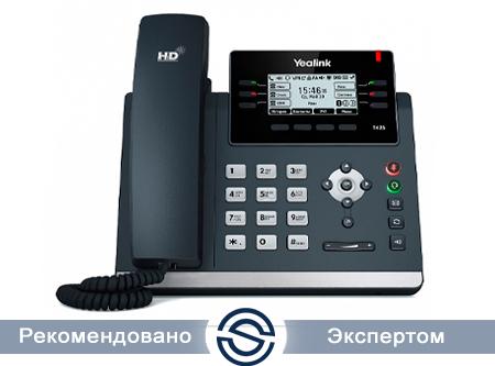 SIP-телефон Yealink SIP-T42S, 12 аккаунтов, PoE, GigE, без БП