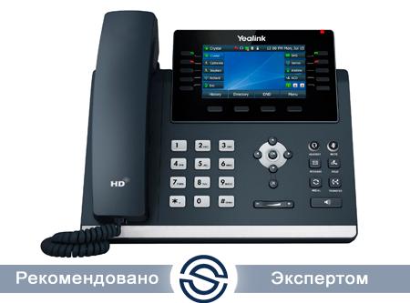 SIP-телефон Yealink SIP-T46U, цветной экран, 2 порта USB, 16 аккаунтов, PoE, GigE, без БП