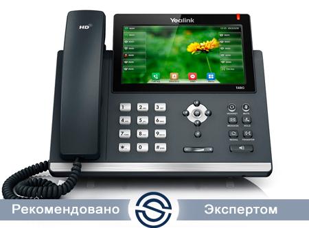SIP-телефон Yealink SIP-T48G, цветной сенсорный экран, 6 аккаунтов, BLF,  PoE, GigE, без БП