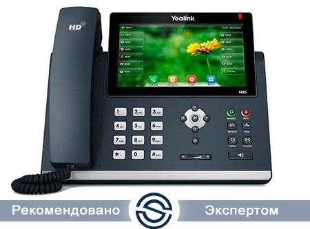 SIP-телефон Yealink SIP-T48S, цветной сенсорный экран, 16 аккаунтов, PoE, GigE, без БП