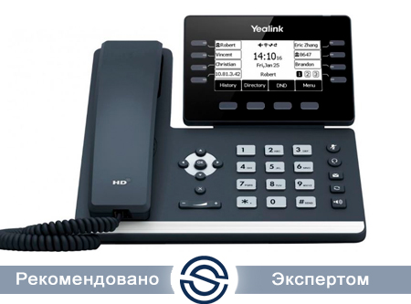 SIP-телефон Yealink SIP-T53W, 12 аккаунтов, Wi-Fi, Bluetooth, Рое, без БП