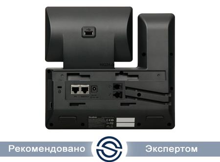 Устройство Yealink SIP-T54W