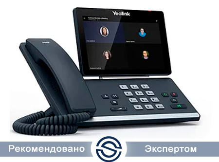Устройство Yealink SIP-T56A