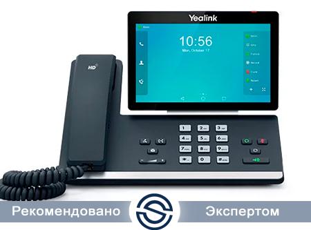 SIP-телефон Yealink SIP-T56А, 16 аккаунтов, без БП