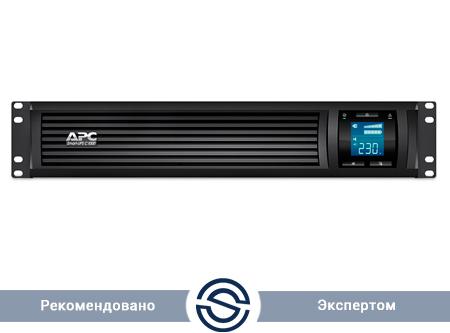 UPS APC 1000VA / 600W / Smart / SMC1000I-2U