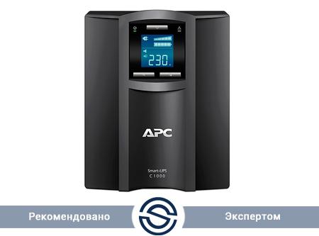 UPS APC 1000VA / 600W / Smart / SMC1000I