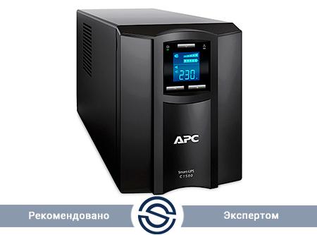 ИБП APC SMC1500I