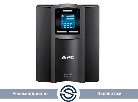 UPS APC 1500VA / 900W / Smart / SMC1500I