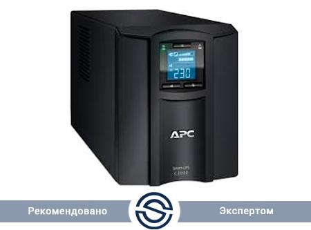 ИБП APC SMC2000I