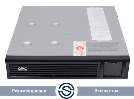 UPS APC 2000VA / 1300W / Smart / Line interactiv / Rack 2U / SMC2000I-2U