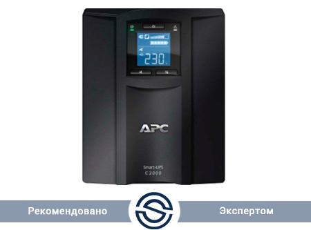 UPS APC 2000VА / 1300W / Smart / Line Interactiv / IEC / SMC2000I