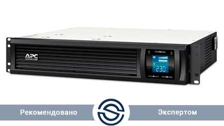 ИБП APC SMC3000RMI2U