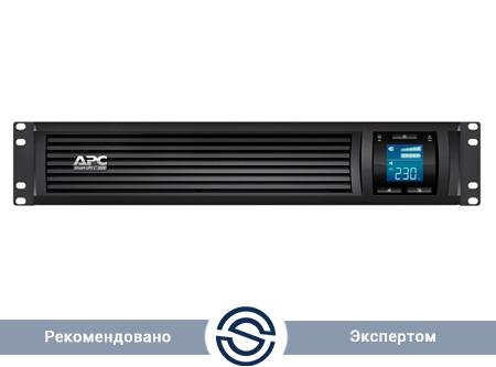 UPS APC 3000VA / 2100W Smart / Line-Interactive / Rack / IEC / LCD / SMC3000RMI2U