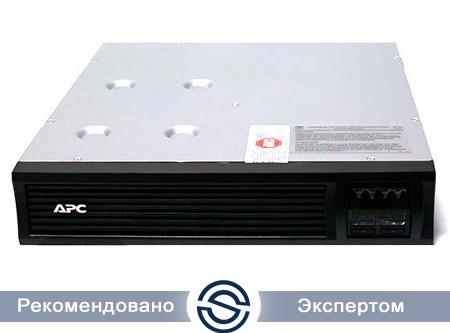 UPS APC 1000VA / 700W / Smart / SMT1000RMI2U