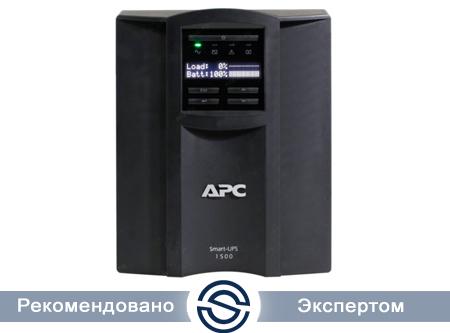 UPS APC 1500VA / 1000W / Smart / SMT1500I