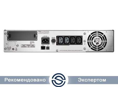 ИБП APC SMT1500RMI2U