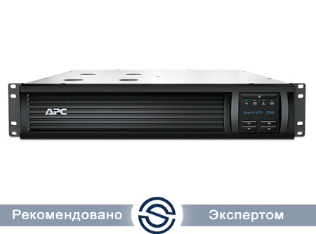 UPS APC 1500VA / 1000W / Smart / Rack 2U / SMT1500RMI2U