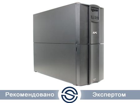 ИБП APC SMT2200I