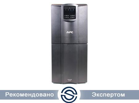 UPS APC 2200VA / 1980W / Smart / SMT2200I