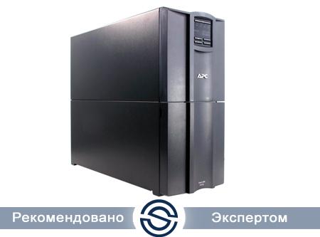 ИБП APC SMT3000I
