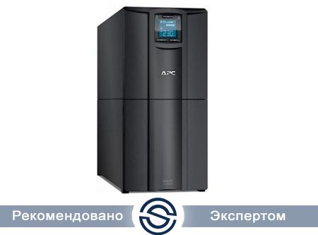 UPS APC 3000VA / 2700W / Smart / SMT3000I