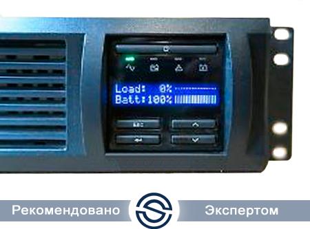 ИБП APC SMT3000RMI2U