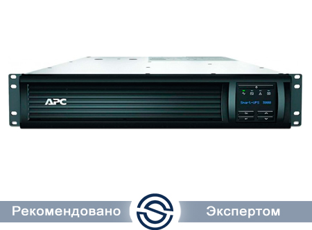 UPS APC 3000VA / 2700W / Smart / SMT3000RMI2U