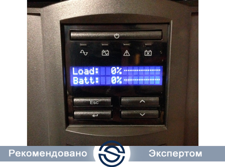 ИБП APC SMT750I