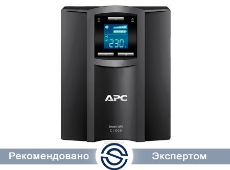 UPS APC 750VA / 500W / Smart / SMT750I