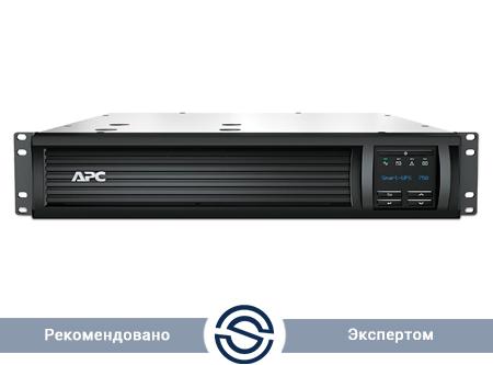 UPS APC 750VA / 500W / Smart / Rack 2U / SMT750RMI2U