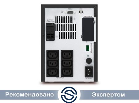 ИБП APC SMV3000CAI