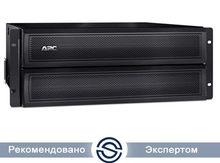 Батарея APC SMX120BP