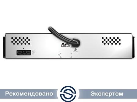 Батарея APC SMX120RMBP2U