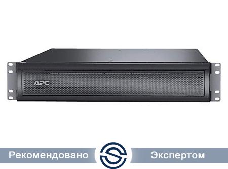 Батарея для UPS APC SMX120RMBP2U Smart-UPS X 120V Rack/Tower External