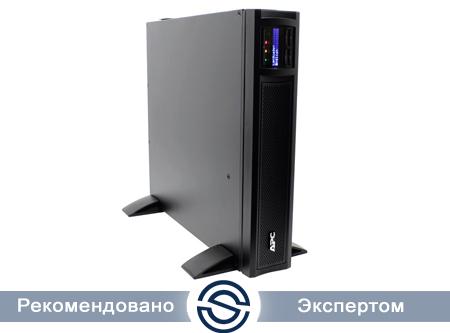 UPS APC 1500VA / 1200W / Smart / SMX1500RMI2UNC