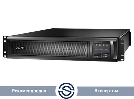 UPS APC 3000VA / 2700W / Smart / SMX3000RMHV2U