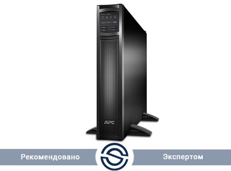 ИБП APC SMX3000RMHV2UNC